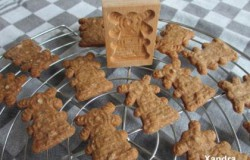 'Home Made' speculaasjes