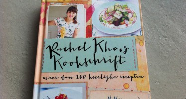 Review: Rachel Khoo's Kookschrift